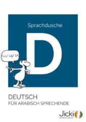 Deutsch für Arabisch Sprechende Begleitbuch