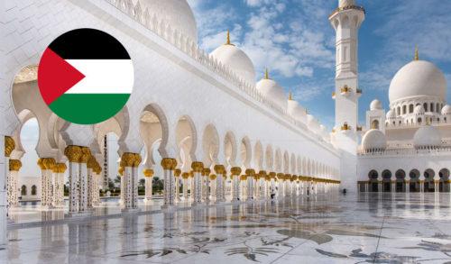 Arabisch Sprachdusche Mosche