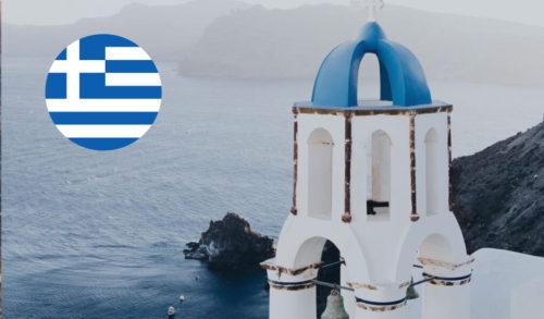 Griechisch Sprachdusche Kirche
